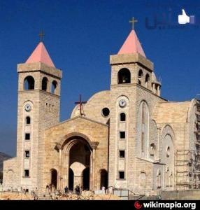 église de sakhnin