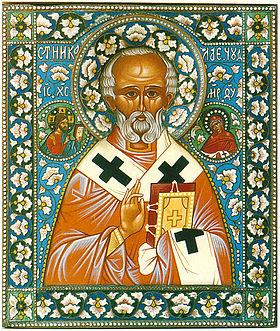 saint nicoloas de myre