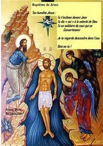 BAPTEME DE JESUS4