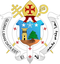 250px-Coat_of_Arms_of_the_Maronite_Patriarchate.svg
