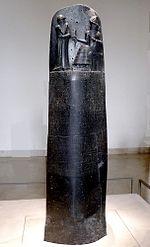 150px-P1050763_Louvre_code_Hammurabi_face_rwk
