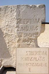 170px-Caesarea_Maritima_2010-09-23_09-28-35_2
