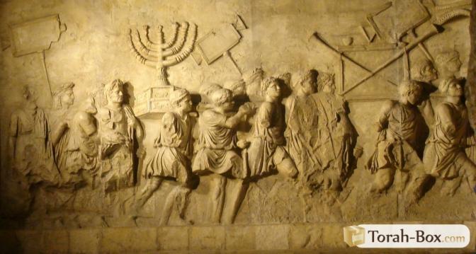 temple-menorah-diaspora-2386