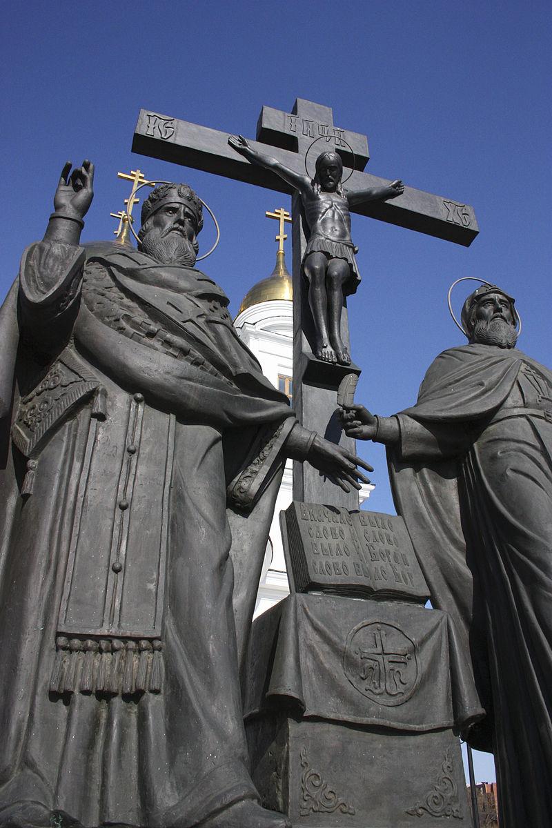 Monument_to_Saints_Cyril_and_Methodius_(Samara)