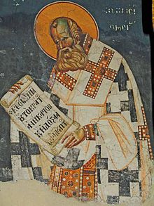 220px-St._Athanasios_the_Great,_lower_register_of_sanctuary