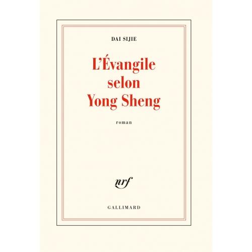 l-evangile-selon-yong-sheng-tea-9782072836398_0