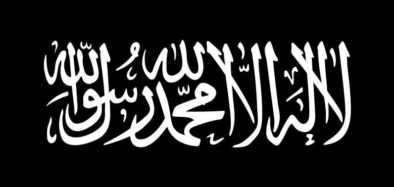 jihad-drapeau-flag