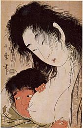 170px-Utamaro_Yama-uba_and_Kintaro_(with_a_Wine_Cup)