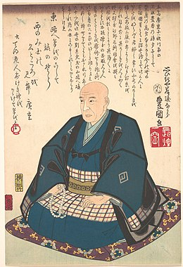 260px-Memorial_Portrait_of_Hiroshige,_by_Kunisada