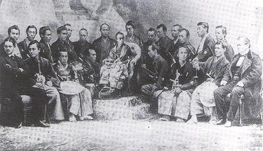 380px-1867Delegation