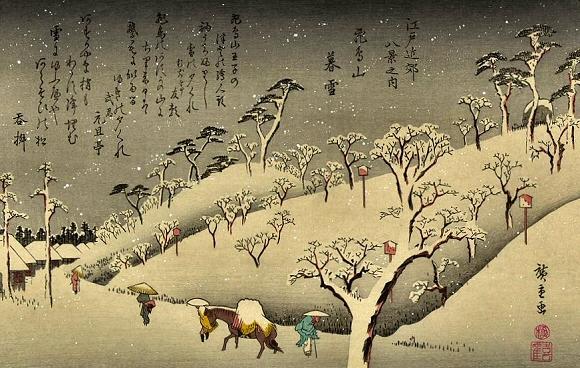 Hiroshige-Paysage-Neige