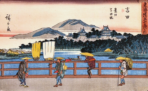 Hiroshige-Route-Tokaido