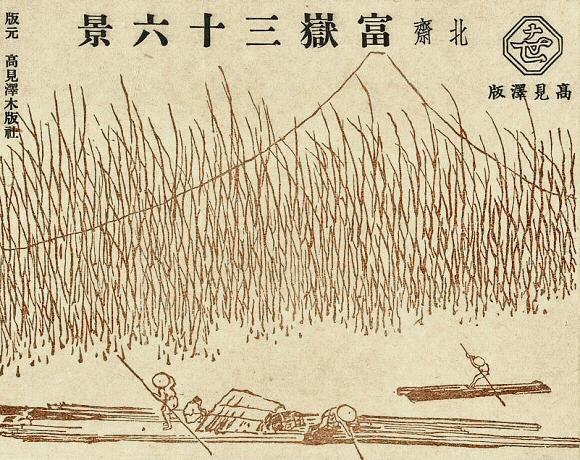 Hokusai-Etude-Mont-Fuji
