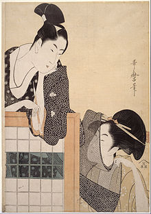Kitagawa_Utamaro_I,_published_by_Moriya_Jihei_-_Couple_with_a_Standing_Screen_-_Google_Art_Project