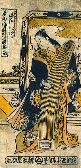 Shigenaga-Geisha-Cithare