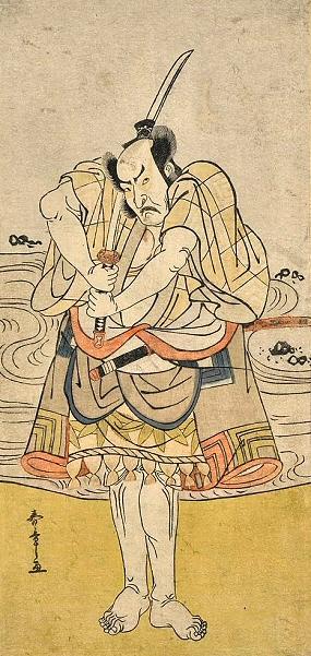 Shunsho-Ichikawa-Danzo