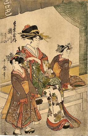 Utamaro-Courtisane-Serviteurs
