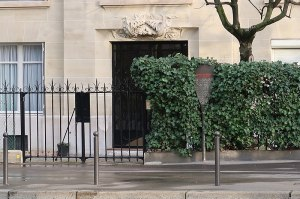 800px-Immeuble_Joseph_Kessel,_15_boulevard_Lannes,_Paris_16e_2