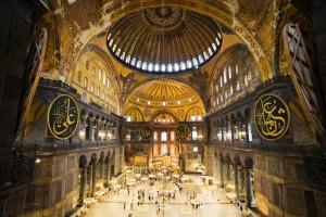 basilique-Sainte-Sophie-regulierement-lobjet-polemiques-entre-chretiens-musulmans_0_1399_933